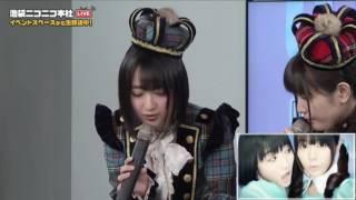 « 2017-04-09 » 出演:悠木碧,竹達彩奈 petit milady「MUSIC CLIP COLLECTION」発売記念ニコ生