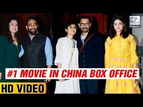 Aamir Khan, Zaira Wasim At Secret Superstar's Gran