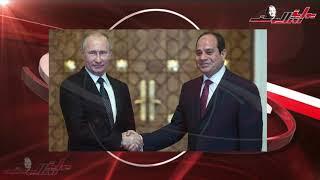 أبرز أحداث اليوم... الرئيس بوتين يصطحب الرئيس السيسي في جولة .. ومدبولي يزور بورسعيد