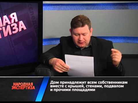 Народная Экспертиза / Новый управляющий УК ОСК
