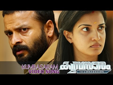 Nila Veyilil Song Video HD From Kumbasaram