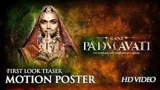 Video PADMAVATI | Trailer | First Look Teaser | Motion Poster | Deepika Padukone |  Ranveer Singh MP3, 3GP, MP4, WEBM, AVI, FLV November 2017