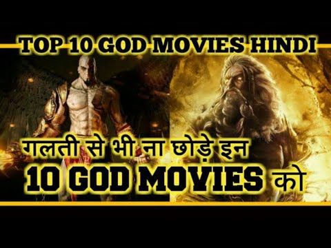 Top 10 Best God Movies in Hindi Dubbed