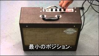 Effect Gear Sound-Ⅳ Demo-4 Internal Attenuator