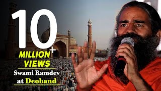 Video Swami Ramdev at Deoband in Saharanpur, Uttar Pradesh | November 2009 MP3, 3GP, MP4, WEBM, AVI, FLV Juli 2018