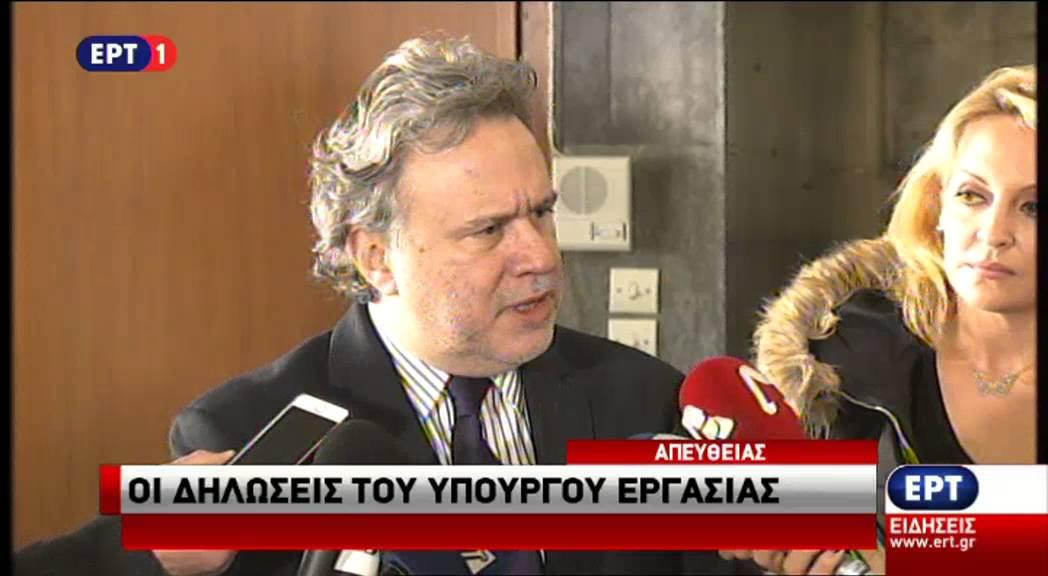 Γ. Κατρούγκαλος: Επιχειρούμε αναδιανομή για ελάφρυνση των μεσαίων και μικρών εισοδημάτων