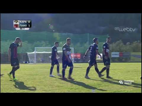 FOOTBALL LEAGUE: ΚΑΡΑΪΣΚΑΚΗΣ – ΠΑΝΑΧΑΪΚΗ 0-1 | ΓΚΟΛ | ΕΡΤ