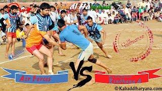 Pro Kabaddi Air Forces Vs Rindhana A PARDEEP NARWAL