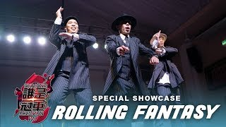 Rolling Fantasy – Who Is The Champion Vol.8 Special Showcase