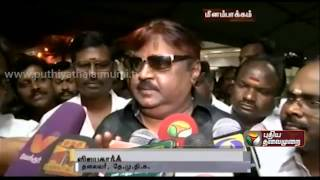 Vijayakanth on Alliance Discussions