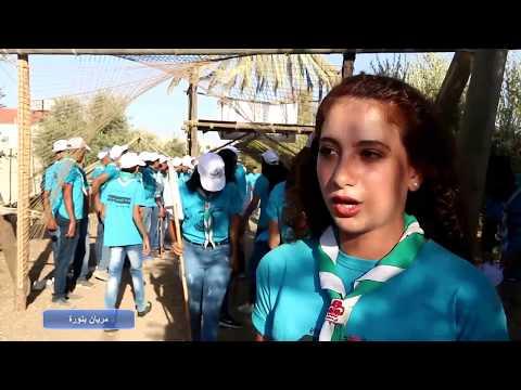 اختتام مخيم الهوية لمجموعة النادي الارثوذوكسي العربي - بيت ساحور