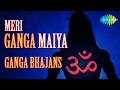 Meri Ganga Maiya Ganga Bhajan | मेरी गंगा मैया गंगा भजन | Video Jukebox