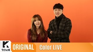 Download Lagu Color LIVE(컬러라이브): Crucial Star(크루셜스타)'s live colored in autumn!_ Fall(가을엔)(Feat. Kim Na Young(김나영)) Mp3
