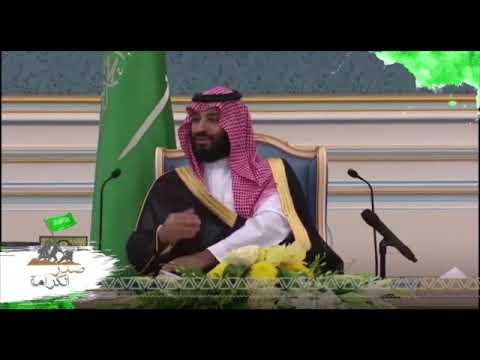 القيادة السعودية نخلة تظل أبناء الشهداء وتمنحهم نافذة نحو الأمل والحياة تقديرا لما بذله وقدمه آباؤهم لهذا الوطن