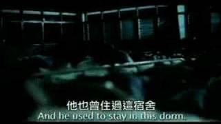 Nonton Dorm Trailer Film Subtitle Indonesia Streaming Movie Download