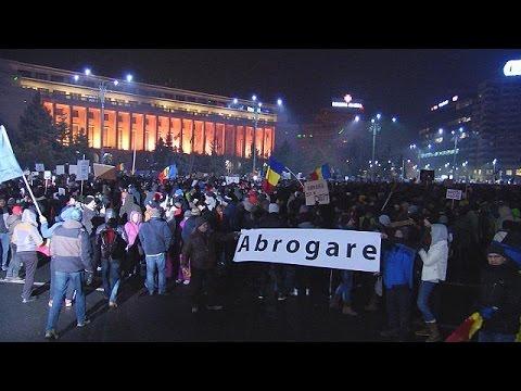 Ρουμανία: Διαδηλώσεις μέχρι την απόσυρση του νόμου