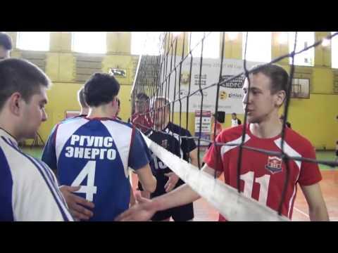 Спартакиада молодежи жителей Ростовской области — Волейбол мужской