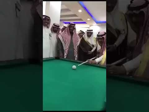 Sucking up to the boss. The Saudi way