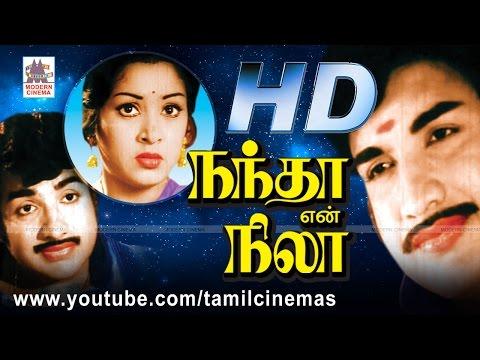 Video Nantha En Nila Movie | நந்தா என் நிலா விஜயகுமார் சுமித்ரா நடித்த காதல் படம் download in MP3, 3GP, MP4, WEBM, AVI, FLV January 2017