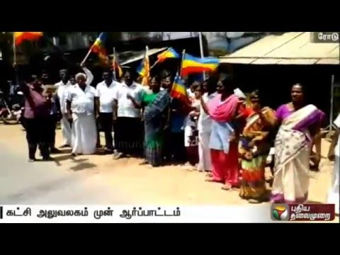 announced-KV-Ramanathan-for-Bavani-Protests-carried-out