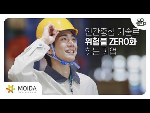 이스온 홍보영상