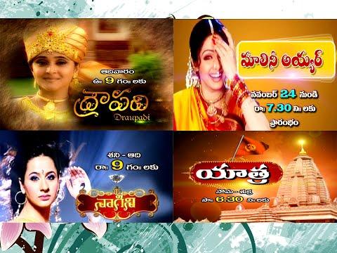 Vanitha TV New Serials