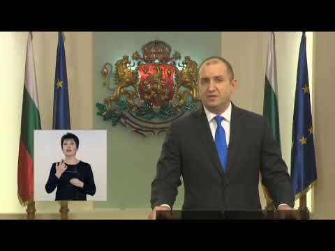 New Year address by President Rumen Radev;