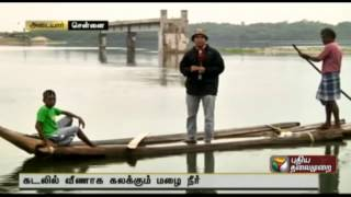 A report from Adyar estuary on water going waste, ending into the sea