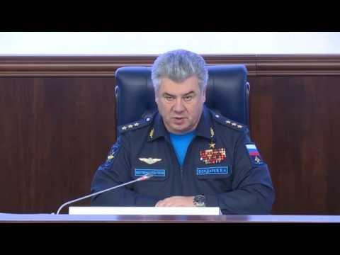 Пресс-конференция Главкома ВКС РФ Бондарева В.Н.