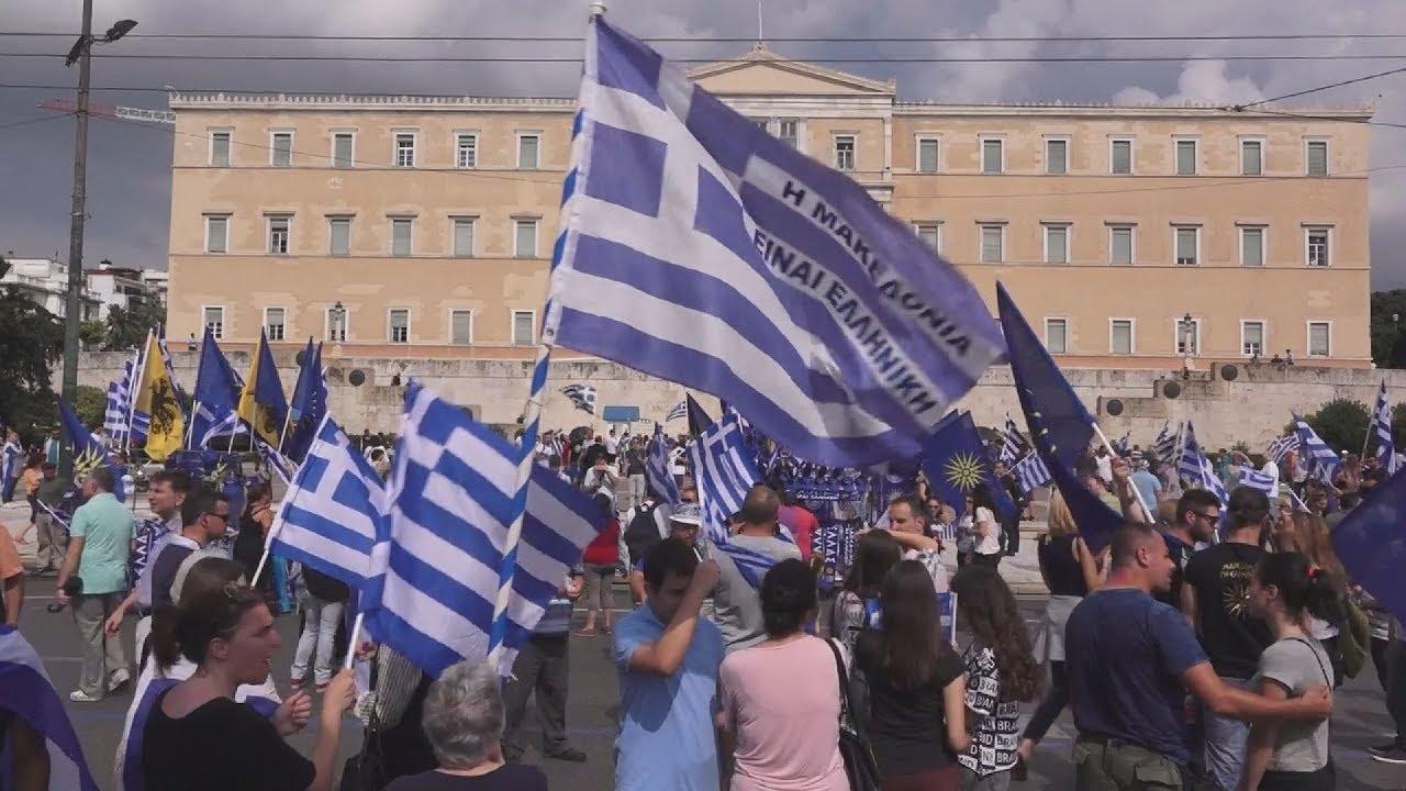 Συλλαλητήριο στο Σύνταγμα ενάντια στη συμφωνία για την ονομασία της πΓΔΜ