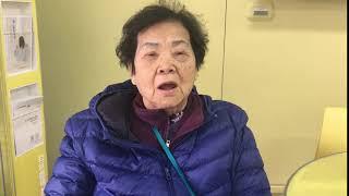 助聽器南區 劉媽媽