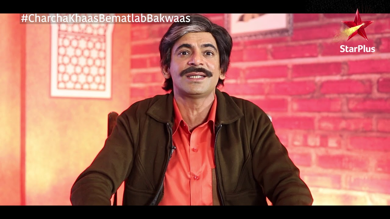 Kanpur Waale Khuranas | House of Laughter