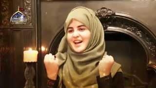 Ramadan Nasheed by The Hashim Sisters (2015)- Assalam Aye Mah-e-Ramzan