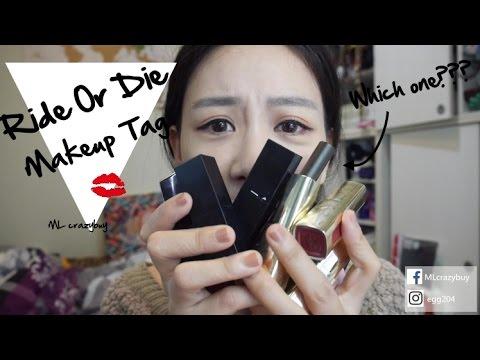 Ride Or Die Makeup Tag / 此生不能沒有的唇膏與彩妝品!