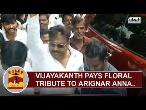DMDK-Chief-Vijayakanth-pays-floral-tribute-to-Arignar-Anna-on-his-108th-Birthday-Thanthi-TV
