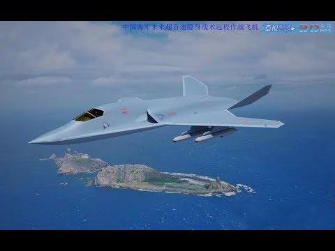 China Modernizes Bomber Fleet,...