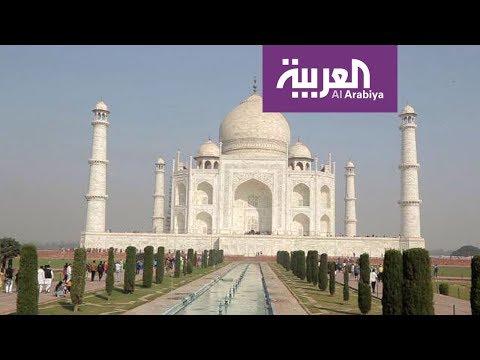 العرب اليوم - تاج محل أشهر معلم هندي عالميا