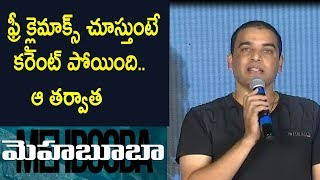 Video Dil Raju Shocking Commetns On MEHBOOBA Movie || Akash Puri || Puri Jagannadh| Friday Poster MP3, 3GP, MP4, WEBM, AVI, FLV April 2018