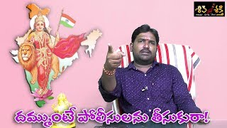 Video ఆంధ్రజ్యోతి ఛానల్ లైవ్  డిస్కషన్ పై Karunakar Sugguna స్పందన MP3, 3GP, MP4, WEBM, AVI, FLV Oktober 2018