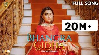 Video Nimrat Khaira - Bhangra Gidha (Full Song) | Latest Punjabi Song 2017 | Panj-aab Records MP3, 3GP, MP4, WEBM, AVI, FLV April 2018