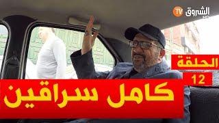 كاميرا كاشي راني وليت : السيد زوالي وزاد سمع بوتفليقة رجع