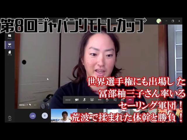 アメフト社会人チームキャタピラーズのコンテンツ「【第8回】vs セーリング選手」