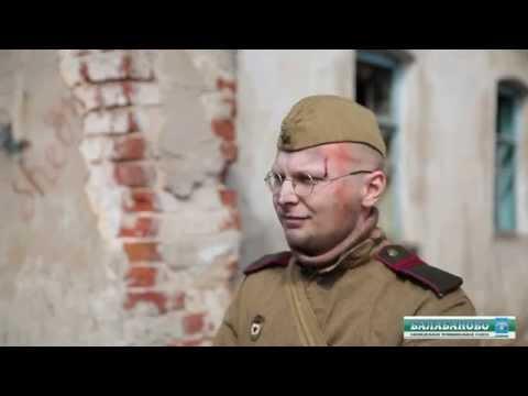 3 мая 2014 года в Боровске состоится военно-историческая реконструкция