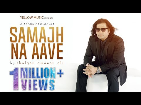 Samajh Na Aave Songs mp3 download and Lyrics