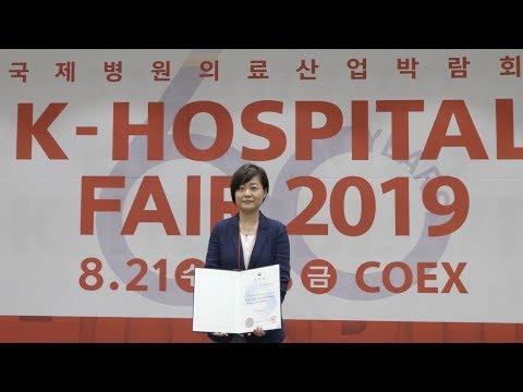 [국민건강보험 일산병원] 헌신적인 봉사정신으로 보건의료사업 수행 보건복지부장관 표창 수상