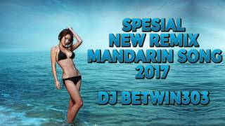 THE BEST REMIX ★MANDARIN 2017★ [DJ BETWIN303]