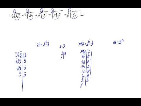 raíces con diferentes índices - En este vídeo se realiza una operación donde aparecen sumas y restas de radicales con distinto radicando e índice 3.