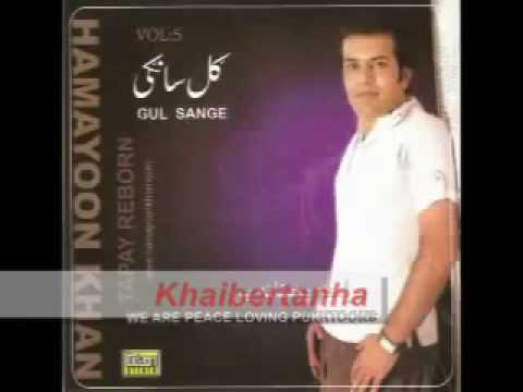 Video Avt Khyber singer humayun khan Nice pashto song Hawa Hawa.flv download in MP3, 3GP, MP4, WEBM, AVI, FLV January 2017
