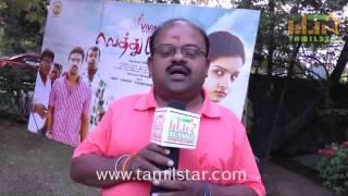 Manibharathy at Vethu Vettu Movie Team Interview