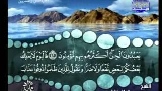 المصحف المرتل 22 للشيخ محمد صديق المنشاوي رحمه الله